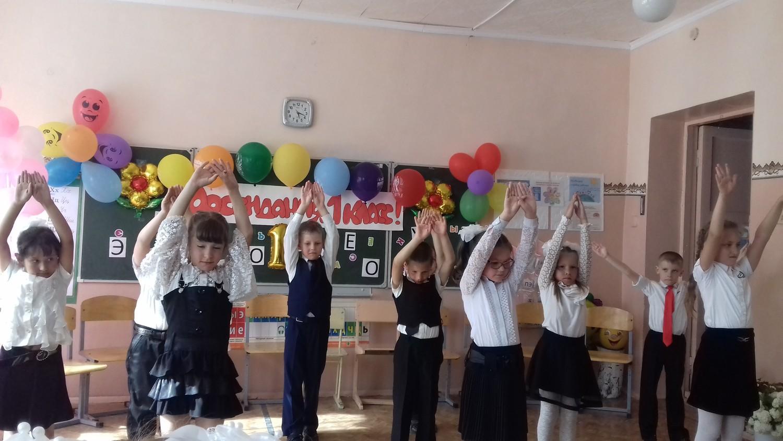 http://mbou7stpanitska.ucoz.ru/_nw/1/06719980.jpg