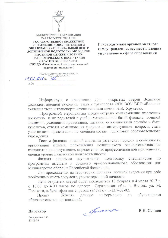 http://mbou7stpanitska.ucoz.ru/_nw/1/07920981.jpg