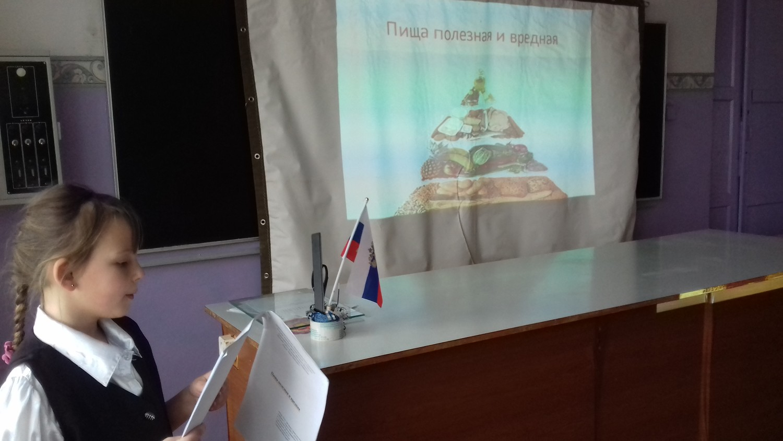 http://mbou7stpanitska.ucoz.ru/_nw/1/13753502.jpg