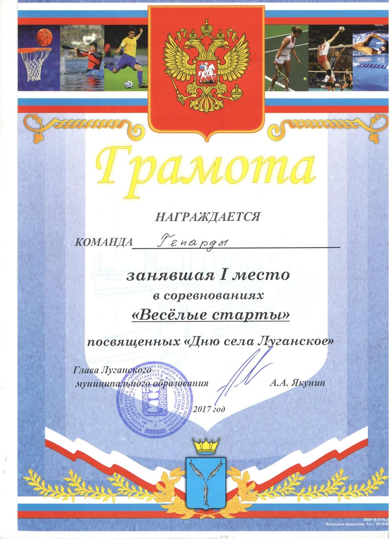 http://mbou7stpanitska.ucoz.ru/_nw/1/19249557.jpg