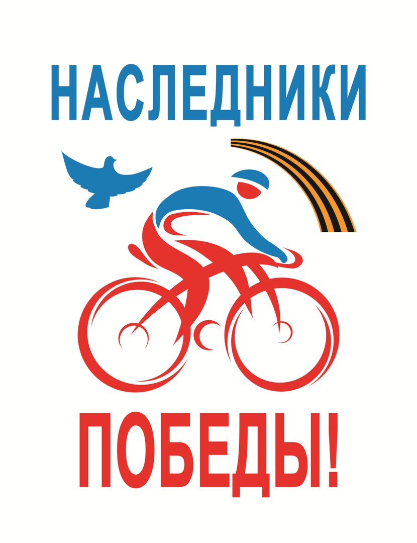 http://mbou7stpanitska.ucoz.ru/_nw/1/25018482.jpg