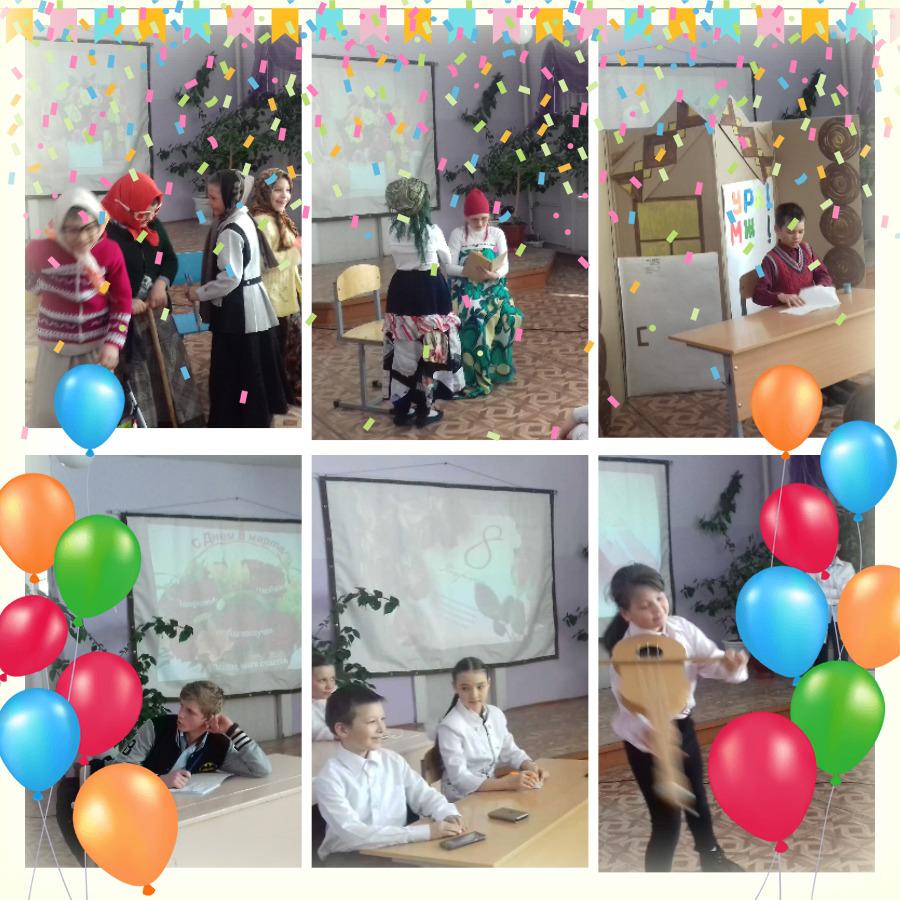 http://mbou7stpanitska.ucoz.ru/_nw/1/26350377.jpg