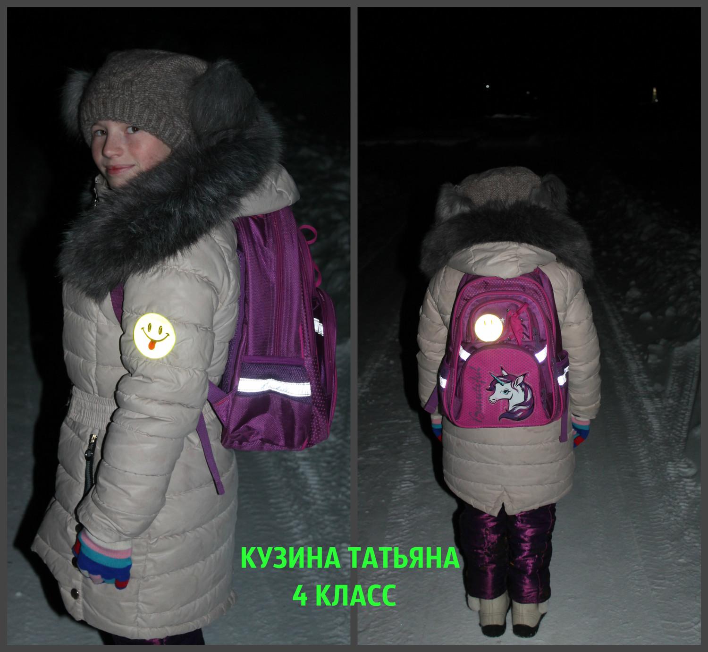 http://mbou7stpanitska.ucoz.ru/_nw/1/33523213.jpg