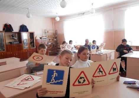 http://mbou7stpanitska.ucoz.ru/_nw/1/51184848.jpg