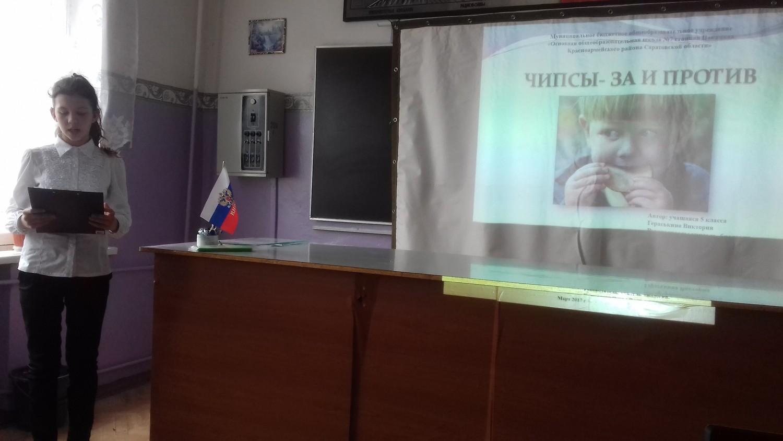 http://mbou7stpanitska.ucoz.ru/_nw/1/72828560.jpg