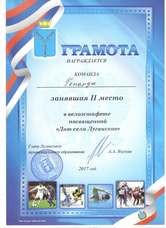 http://mbou7stpanitska.ucoz.ru/_nw/1/77307709.jpg