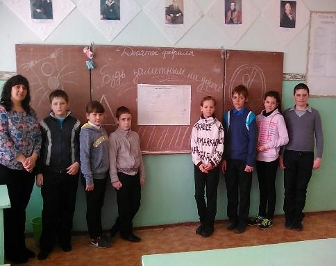 http://mbou7stpanitska.ucoz.ru/_nw/1/82975672.jpg