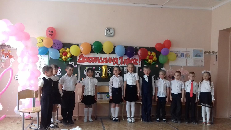 http://mbou7stpanitska.ucoz.ru/_nw/1/86535392.jpg