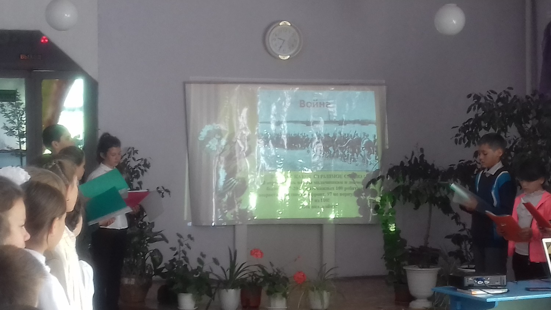 http://mbou7stpanitska.ucoz.ru/_nw/1/91236635.jpg