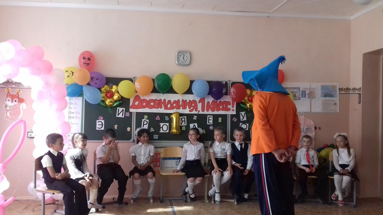 http://mbou7stpanitska.ucoz.ru/_nw/1/91975535.jpg