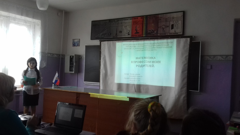 http://mbou7stpanitska.ucoz.ru/_nw/1/92758837.jpg