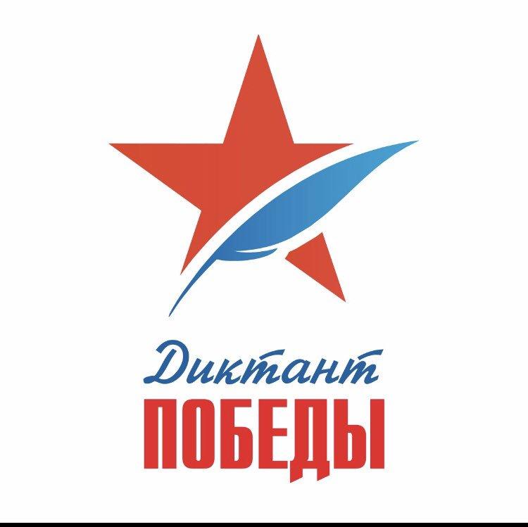 http://mbou7stpanitska.ucoz.ru/_nw/2/01250838.jpg