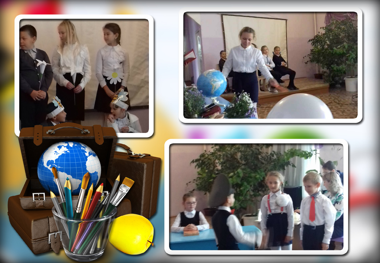 http://mbou7stpanitska.ucoz.ru/_nw/2/04589036.jpg