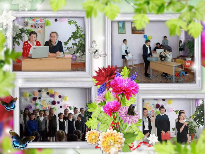 http://mbou7stpanitska.ucoz.ru/_nw/2/40035742.jpg