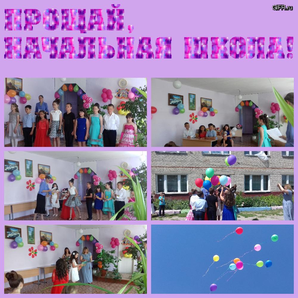 http://mbou7stpanitska.ucoz.ru/_nw/2/46426175.jpg