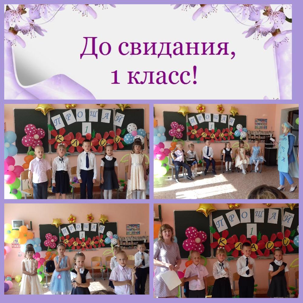 http://mbou7stpanitska.ucoz.ru/_nw/2/50259910.jpg