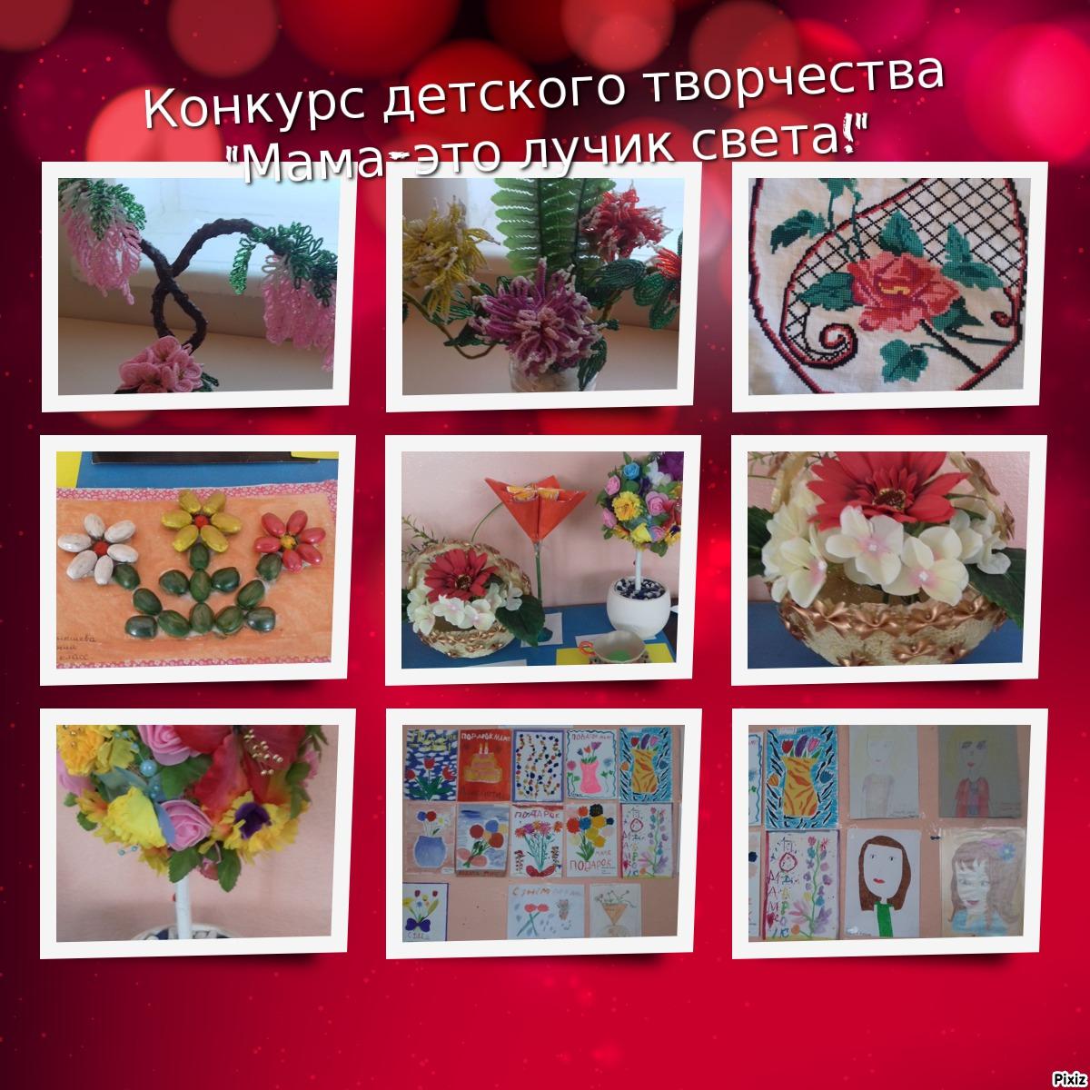 http://mbou7stpanitska.ucoz.ru/_nw/2/50498145.jpg